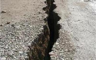Tërmete të fuqishme në gjithë botën, çfarë po na ndodh?