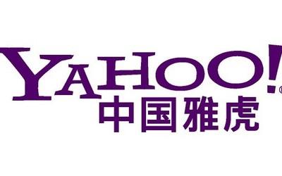 Yahoo! drejt falimentimit