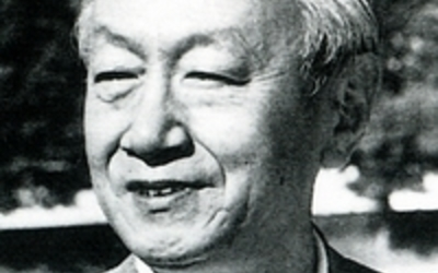 Shohei Ooka