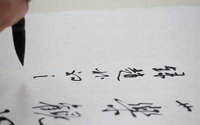 Thënie Kineze