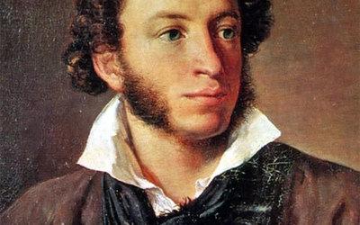 Aleksandër Pushkini