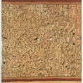 Papirus Egjyptian