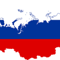 Thënie Ruse
